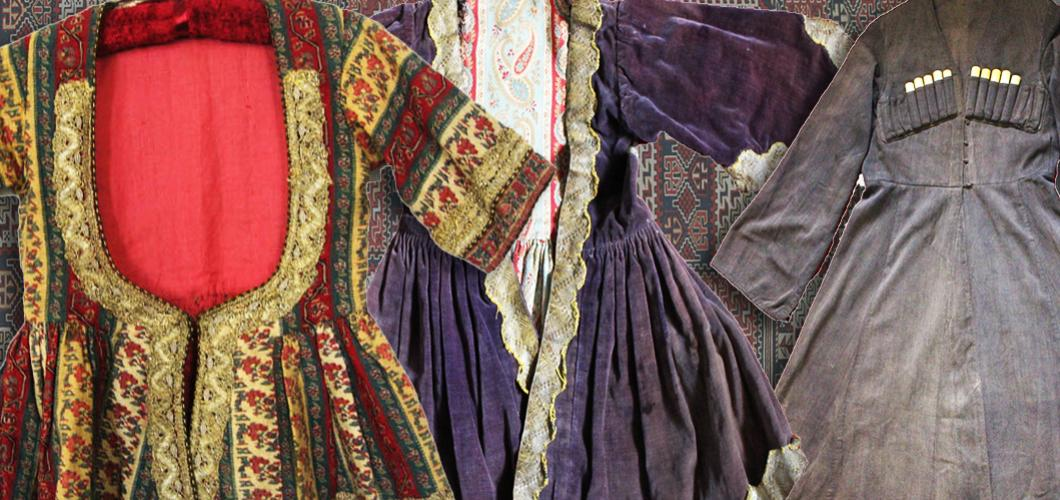 Karabakhi women's, men's and children's clothing - late 19th century