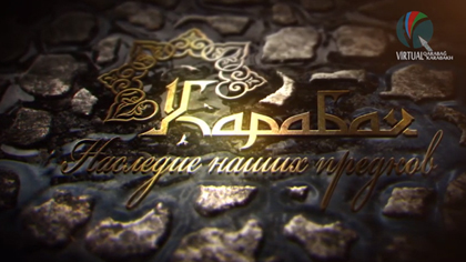 KARABAKH: THE LEGACY OF OUR ANCESTORS - DOCUMENTARY FILM (RUSSIAN  LANGUAGE)