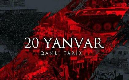 Azerbaijan commemorates 31st anniversary of January 20 tragedy